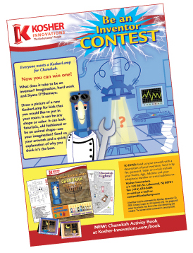 Be an Inventor Contest in Mishpacha Junior Magazine