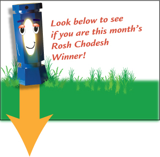Rosh Chodesh Iyar - look for this month's winner!