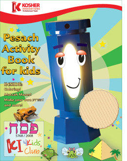 Pesach Activity Book for Kids