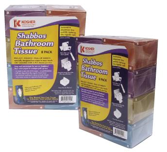 Shabbos Bathroom Tissue