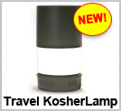 Travel KosherLamp