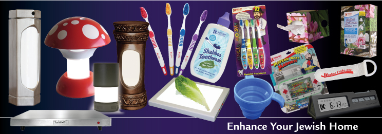 Kosher Innovations: practical and innovative products to Enhance Your Jewish Home