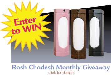 Enter for your chance to win a KosherLamp MAX