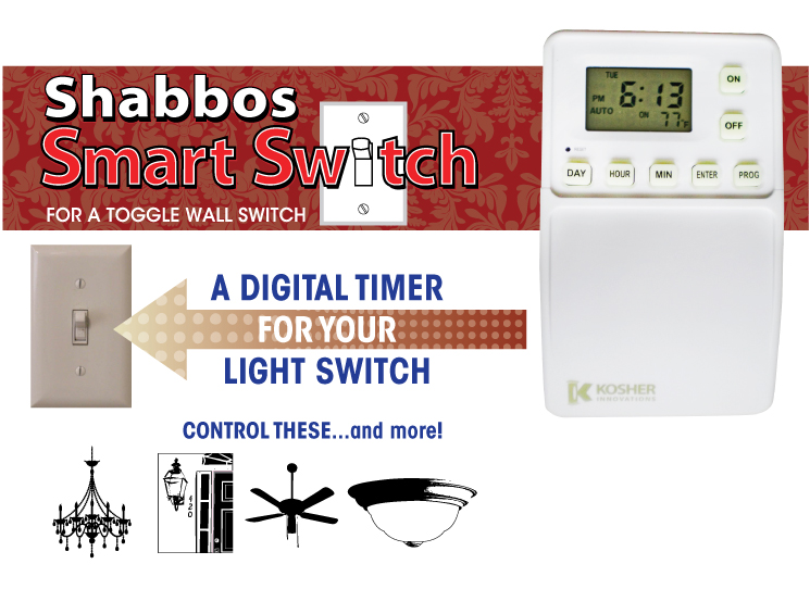 Kosher Innovations Shabbos Smart Switch