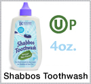 Shabbos Toothbrushes and Shabbos Toothwash