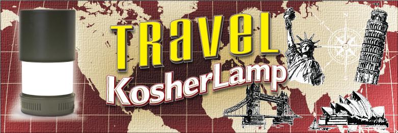Travel KosherLamp