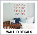 Wall ID Decals